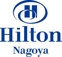 Australian Event at the Hilton Nagoya - June 2006